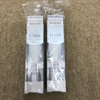 エリクシール(ELIXIR)の資生堂 エリクシール ホワイト デーケアレボリューション T 乳液 SPF30 (乳液/ミルク)