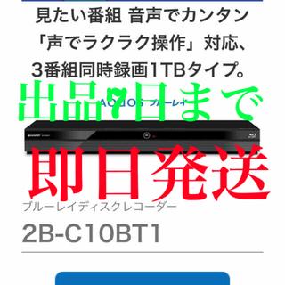 SHARP - 新品 シャープ AQUOS ブルーレイレコーダー 2B-C10BT1