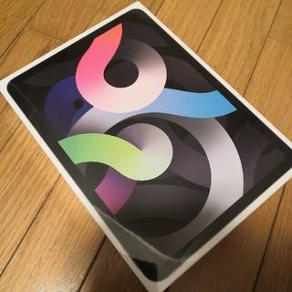 Apple - (新品未開封)iPad Air 4 256GB wi-fi スペースグレイ