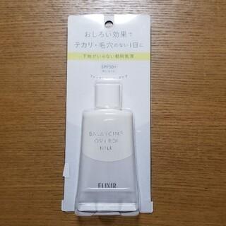 エリクシール(ELIXIR)の資生堂 エリクシール ルフレ バランシング おしろいミルク 乳液 SPF50+ (乳液/ミルク)