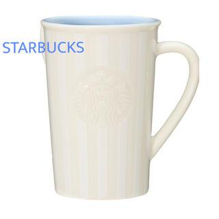 スターバックスコーヒー(Starbucks Coffee)のスターバックス ホリデー2020マグリボンストライプ296ml スタバマグ(グラス/カップ)