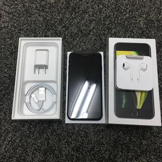 Apple - iphone SE2 64GB 第二世代 バッテリー100% simロック解除済