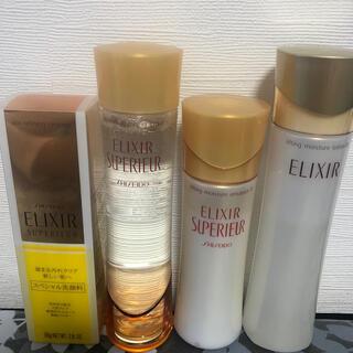 エリクシール(ELIXIR)のエリクシール洗顔料化粧水乳液(化粧水/ローション)