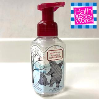 バスアンドボディーワークス(Bath & Body Works)のBath & Body Works 空容器 FROSTED CRANBERRY(容器)
