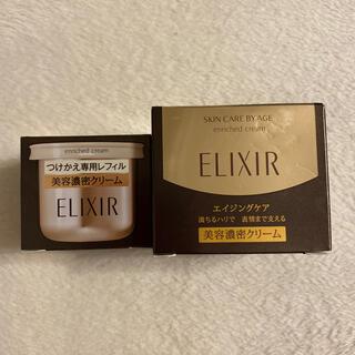 エリクシール(ELIXIR)のエリクシール シュペリエル エンリッチドクリーム TB(45g)(フェイスクリーム)