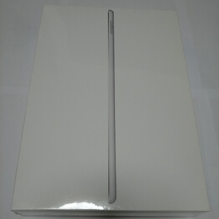 iPad - APPLE iPad IPAD WI-FI 32GB  第8世代