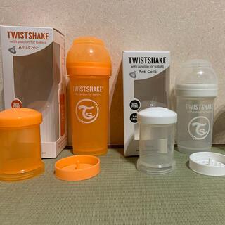 ツイストシェイク 哺乳瓶(哺乳ビン)