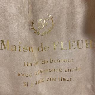 メゾンドフルール(Maison de FLEUR)のメゾンドフルール ダブルリボントートバック(トートバッグ)