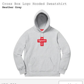 Supreme - Cross Box Logo Hooded Sweatshirt gray L
