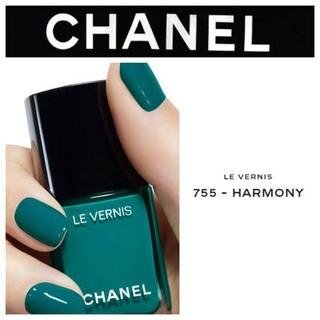CHANEL - Chanel ネイル 755 ハーモニー
