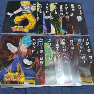 一番くじ ドラゴンボール H賞 クリアファイルセット 全8種 コンプリートセット