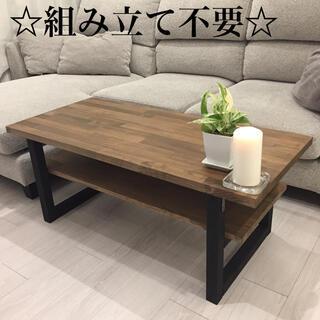パイン材 棚付き テーブル ★ おしゃれ ローテーブル サイズオーダー ラック(ローテーブル)