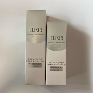 エリクシール(ELIXIR)のエリクシールホワイト ローション エマルジョン(しっとり)(化粧水/ローション)