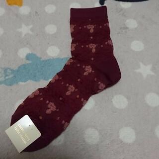 チュチュアンナ(tutuanna)のソックス 靴下 刺繍 花柄 エンジ ワインレッド(ソックス)