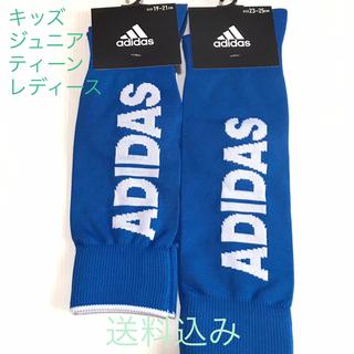 adidas - adidas×福助 ジュニアスポーツソックス   2足セット
