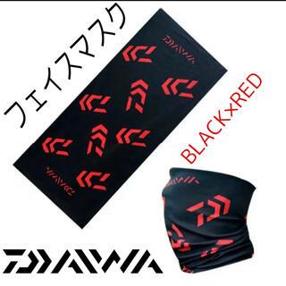 ダイワ(DAIWA)のフェイスマスクマスク ダイワ(ウエア)