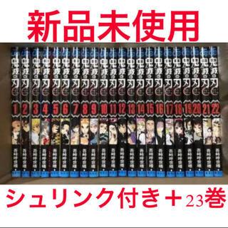 集英社 - 【新品】鬼滅の刃 全巻セット 1〜23巻 シュリンク付き 無限列車編 大人気