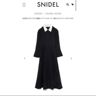 snidel - snide ♡オンライン完売商品♡