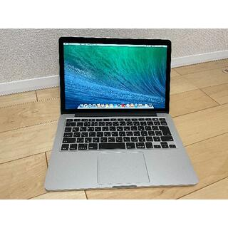 Apple - 【美品】MacBook Pro  Mid2014 13インチ 8GB/128GB