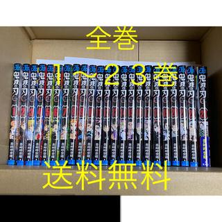 鬼滅の刃 1〜 23巻 全巻セット