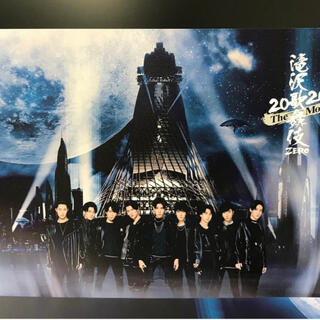 Johnny's - 滝沢歌舞伎 ZERO 2020 The Movie パンフレット  映画版