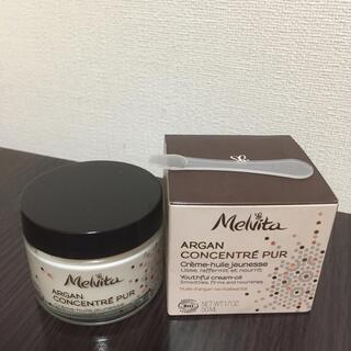 メルヴィータ(Melvita)のメルヴィータ AG コンセントレイトピュアオイルクリーム (フェイスクリーム)