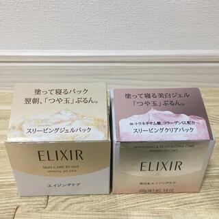 エリクシール(ELIXIR)の資生堂 エリクシールシュペリエル スリーピングジェルパックW(105g)2個セッ(パック/フェイスマスク)