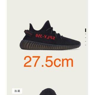 adidas - adidas アディダス YEEZY BOOST 350 V2 イージーブースト