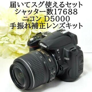 Nikon - ★ショット数17688&手振れ補正★Nikon ニコン D5000