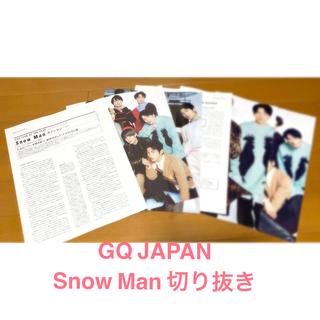 ジャニーズ(Johnny's)のGQ JAPAN 2021年 02月号 Snow Man切り抜き(生活/健康)