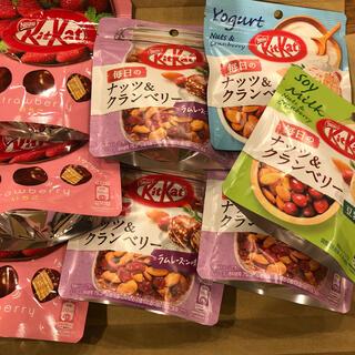ネスレ(Nestle)の【8袋】キットカット ナッツ&クランベリー(菓子/デザート)