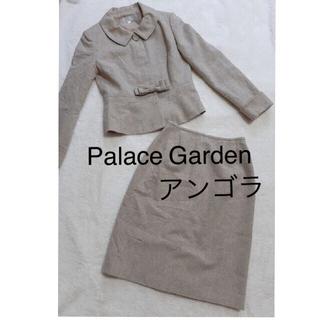 Palace Garden ツイード スカートスーツ アンゴラ リボン ベージュ(スーツ)