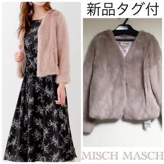 ミッシュマッシュ(MISCH MASCH)の❃︎半額以下❃︎【新品】MISCH MASCHノーカラージャケット Mサイズ(ノーカラージャケット)