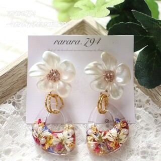 flower pierce / earring