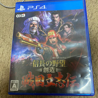 PlayStation4 - 【中古】信長の野望・創造 戦国立志伝 PS4