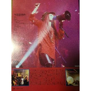 【雑誌】FOOL`S MATE(音楽/芸能)