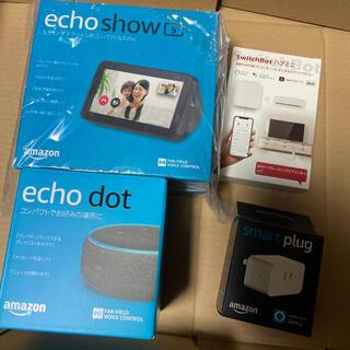 ECHO - 45% OFF Amazon 4点 セット アレクサ スピーカー echo s