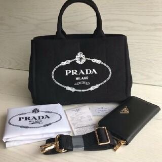 PRADA - PRADA プラダ カナパショルダーバッグ 財布 2点