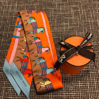 エルメス(Hermes)の☆新品 自宅保管☆ 完売品 Hermès エルメス ツイリー ②(バンダナ/スカーフ)