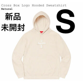 Supreme - Supreme Cross Box Logo Hooded Natural S