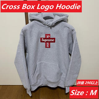 Supreme - Cross Box Logo Hooded Sweatshirt / M