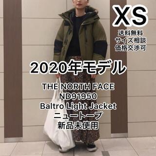 THE NORTH FACE - 【新品】20AW XS ノースフェイス バルトロライトジャケット ニュートープ