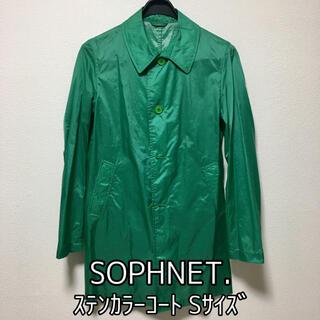 ソフネット(SOPHNET.)のSOPHNET. ステンカラーコート メンズ Sサイズ(ステンカラーコート)
