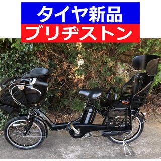 ブリヂストン(BRIDGESTONE)のK07S電動自転車J03Aブリヂストン  8アンペア(自転車)