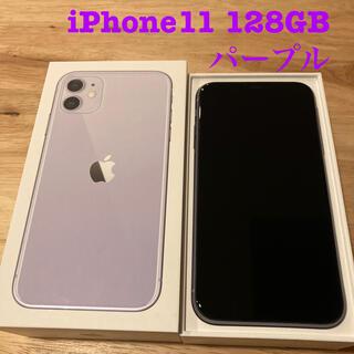 iPhone - iPhone11 128GB パープル バッテリー新品