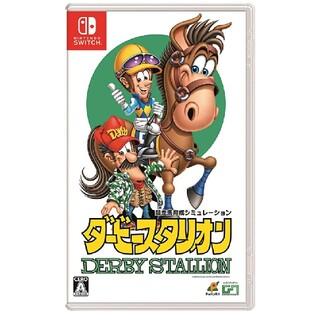 Nintendo Switch - ダビスタ Switch ダービースタリオン スイッチ 開封済