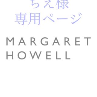 MARGARET HOWELL - ちえさまご専用