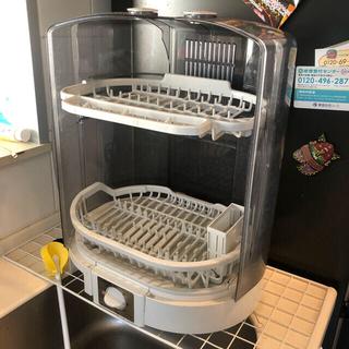 ゾウジルシ(象印)の送料込 象印 食器乾燥器 (5人分) EY-KB50-HA グレー(食器洗い機/乾燥機)