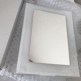 シセイドウ(SHISEIDO (資生堂))の新品未使用 資生堂 HAKU 特製ミラー 白 スタンドミラー 鏡(ミラー)