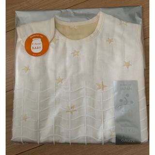 フィセル(FICELLE)のベビー♡ 寝具 BABY0〜3才 オーガニックコットン フィセル(その他)